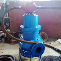 供应挖机专用液压抽浆泵 清淤泵 渣浆泵