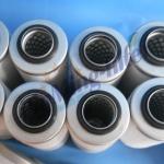 固安县航维过滤净化设备厂