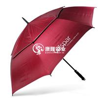 东莞康隆伞业有限公司