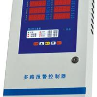 供应气体检测仪