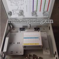 供应二级分光光分路器箱