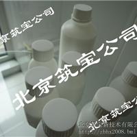 供应北京消泡剂的价格 北京消泡剂多少钱