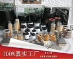 固安县品铭滤清器制造有限公司