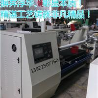 东莞市常平精业机械设备厂
