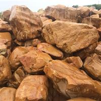 景观石产地直销低价批发园林石,园艺石