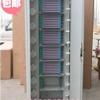供应 光纤配线柜(光纤配线柜价格)