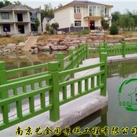 供应南京艺金园仿木护栏栏杆