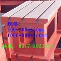 现货铸铁垫箱垫块龙门铣床垫块摇臂钻工作台
