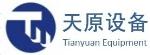 苏州天原设备科技有限公司(江阴工厂总部)
