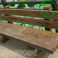 供应南京仿木椅子园林长椅