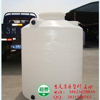 供应PE储罐水箱