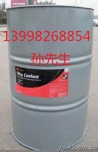 供应英格索兰配件空压机超级冷却剂38459582