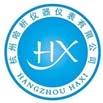 杭州哈析仪器仪表有限公司