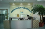 西安航思机电科技有限公司