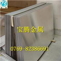 供应铝镁合金材 现货批发铝镁合金板/线材