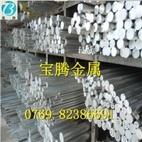 供应工业铝材 进口6063铝材 高性能氧化铝材