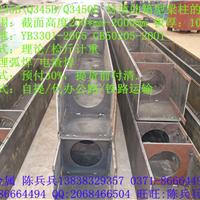 郑州加工型钢梁