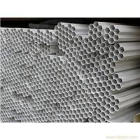昆明PVC七孔管,昆明pvc七孔穿线管