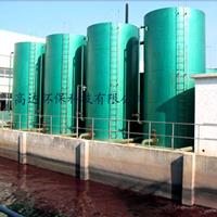 印染污水处理设备生产厂家