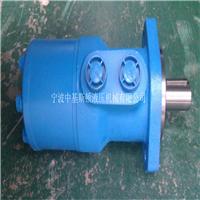 供应BM1-400开沟机摆线液压马达