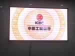 深圳聚鼎鑫光电有限公司