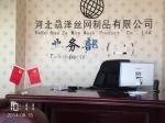 河北�T泽丝网制品有限公司