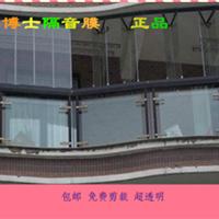 供应上海玻璃隔音膜/吸音隔音膜/玻璃隔音膜