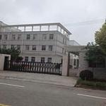 靖江市海德尔化工产品有限公司