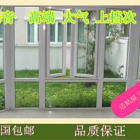 供应上海低频隔音窗/隔音窗价格/选静尔音