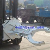 供应搬运冶炼夹抱机/夹具设备