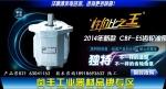 上海闵丰工业器材有限公司