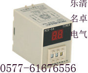 供应超级时间继电器/AH3-3,AH3-2/近日行情