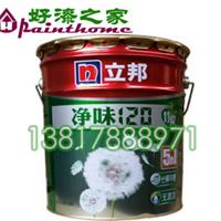 新品立邦漆净味120竹炭抗甲醛5合1内墙漆15L