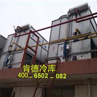 北京肯德北方制冷设备工程有限公司