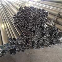供应201不锈钢拉丝椭圆管新疆乌鲁椭圆钢管