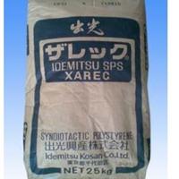 供应加玻纤30%阻燃级SPS 日本出光S834