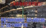 上海泰通橡胶履带有限公司