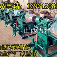 四川成都煤矿防爆注浆泵价格最低注浆泵厂家