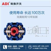 带钥匙转换开关如何选,广州ADI电气告诉你