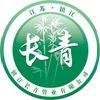 镇江长青管业有限公司