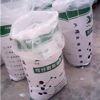 供应抗裂砂浆胶粉发山西厂家