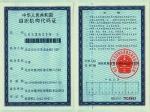北京青云九鼎门窗有限公司