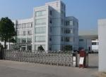 深圳市新一代胶粘科技有限公司