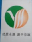 芬源环保科技有限公司