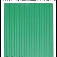 树脂瓦厂家诚征广东代理销售PVC瓦