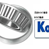 供应KOYO圆锥滚子轴承KOYO轴承规格型号齐全
