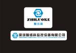 深圳智络科监控设备有限公司
