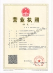 广州市格盛电源科技有限公司