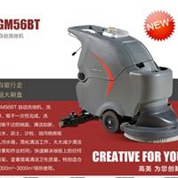 供应河南高美单盘刷全自动洗地机GM56BT