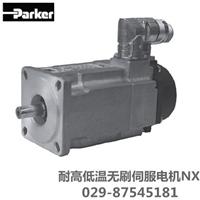 供应耐高低温无刷电机NX210系列Parker
